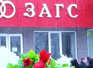 Сотрудники ЗАГСа Саяногорска отмечают 100-летие системы