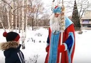 На улицах Саяногорска появился полицейский Дед Мороз