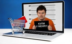 В Саяногорске интернет-мошенники за 2 дня обманули троих человек