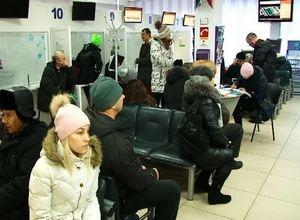 Специалисты трудинспекции Хакасии проведут прием в Саяногорске