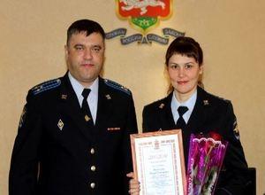 Следователь Саяногорска стала лучшей в Хакасии