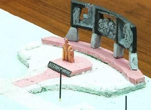 Конкурс на памятник детям войны в Саяногорске продлили
