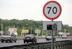Для соблюдающих ПДД водителей предложили устраивать лотереи