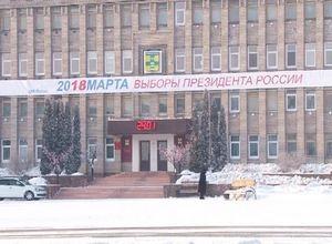 Прием граждан в Саяногорске проведет Уполномоченный по правам человека в Хакасии
