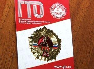 Зимний фестиваль «ГТО» пройдет в Саяногорске
