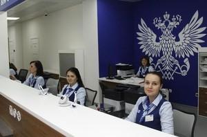 Сотрудникам Почты России с 1 марта повысят зарплату