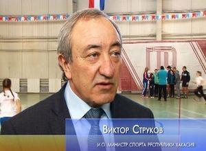 В Саяногорске прошел республиканский фестиваль ГТО