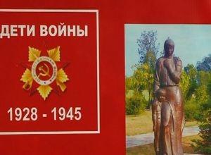 Презентация памятника детям войны прошла в Саяногорске