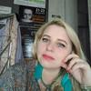 Я Анастсия Гилле. Недвижимость Красноярска.