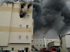 Пожар в ТЦ Зимняя вишня Кемерово
