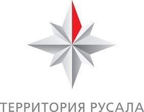 Более 400 проектов претендуют на гранты конкурса «Территория РУСАЛа»