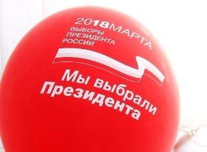 Предстоящие выборы, в Саяногорске пройдут с праздничным настроением
