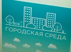 Комфортная среда в Саяногорске. Выбор сделан!
