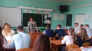 Уполномоченный по правам ребенка встретилась с жителями Саяногорска