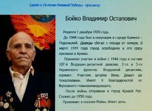 Саяногорцев просят поделиться «Голосом войны»