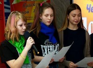Команда Саяногорского реабилитационного центра стала Чемпионом города по чтению вслух