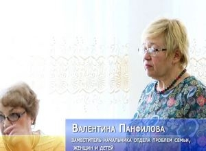 В Саяногорске республиканские специалисты обсудили работу с семьями с детьми-инвалидами