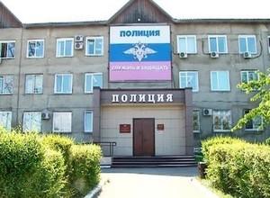 В Саяногорске с начала месяца зарегистрировано три случая мошенничества через сеть Интернет