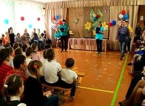 Учащиеся школы интерната Саяногорска «Поверили в себя»