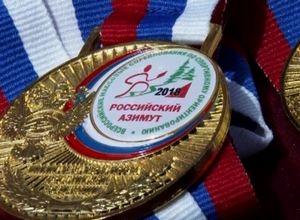 В «Российском азимуте» саяногорцы завоевали 11 наград