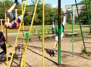 С 1 июня в Саяногорске заработают пришкольные спортивные площадки