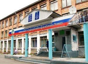 Майнская школа стала победителем всероссийского смотра образовательных организаций России