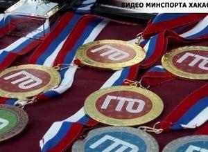 Саяногорск стал вторым по Хакасии на соревнованиях по ГТО