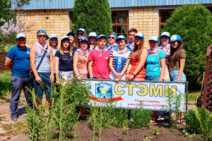 """В Сентябре начнет работу студенческий кампус СТЭМИ Эко-курорт """"Гладенькая""""."""