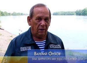 Саяногорск к купальному сезону готов