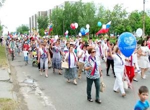 День России прошел в Саяногорске под знаком многонациональности и толерантности