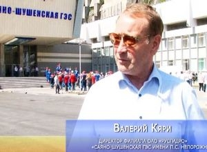 Оперативники СШГЭС лучшие по региону «Восток»