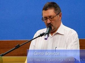 В Саяногорске скорректировали бюджет