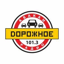 «Дорожное радио Абакан» расширило границы радиовещания в Хакасии