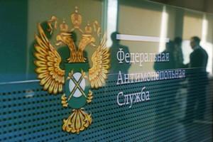 Антимонопольная служба Хакасии: для торговых сетей предусмотрены миллионные штрафы