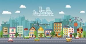 В Саяногорске продолжается реализации Программы «Формирование комфортной городской среды»