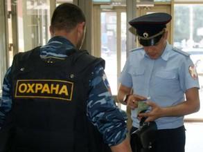 В Хакасии частные охранники не прошли внезапную проверку