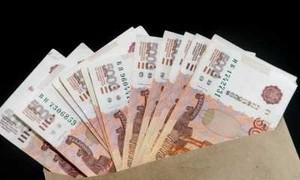 Лучшим педагогам Хакасии выплатят солидные премиальные