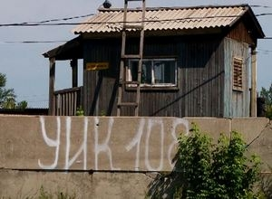 Один из УИКов Саяногорска поменяет место работы