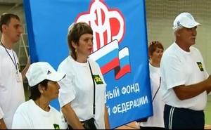 Саяногорцы в составе сборной Хакасии включились в борьбу за медали Спартакиады пенсионеров России