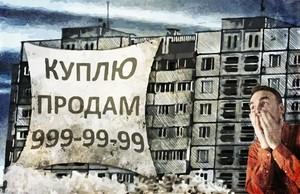 В Хакасии одна из партий незаконно разместила баннер на жилом доме