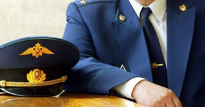 Прокурор добавил: жителю Саяногорска вернули удержанную часть зарплаты