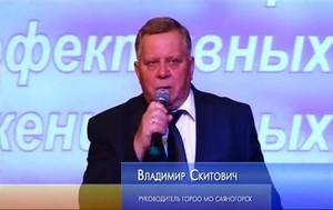 Педагоги Саяногорска составили планы на новый учебный год