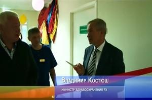 В Саяногорской межрайонной больнице начали работать новые аппараты гемодиализа