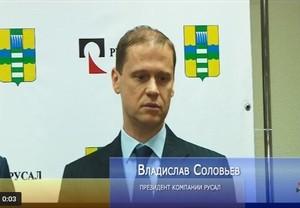 Президент Русала подытожил результаты визита в Саяногорск