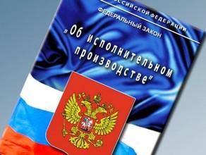 В Саяногорске судебный пристав-исполнитель подозревается в злоупотреблении должностными полномочиями