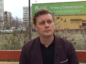 На выборах мэра Саяногорска победил тележурналист Михаил Валов