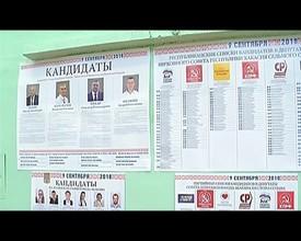 Жителям Хакасии и Саяногорска предстоит второй тур выборов Главы республики