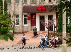 В Городском отделе образования Саяногорска стартовала «Горячая линия»