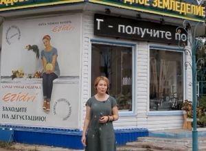 Продолжается сбор средств на памятник «Садоводам Сибири» в Саяногорске