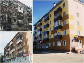 Годовой план по капремонту многоквартирных домов в Хакасии выполнен на 60 %